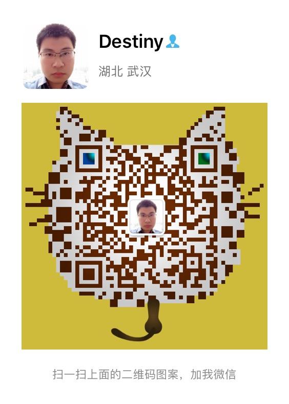 微信图片_20190311215037.jpg